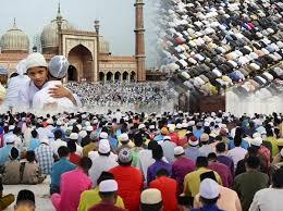 মুসলিম জাতির বিশ্বজনীন প্রধান উৎসব