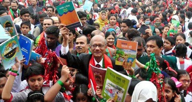 আজ সারা দেশে 'পাঠ্যপুস্তক উৎসব'