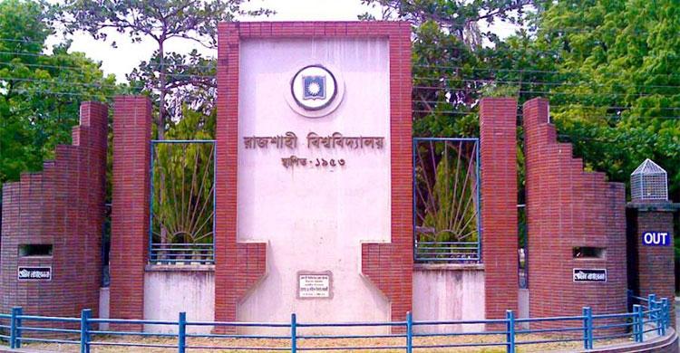 রাবি থেকে পালিয়েছে ৫ নেপালি শিক্ষার্থী
