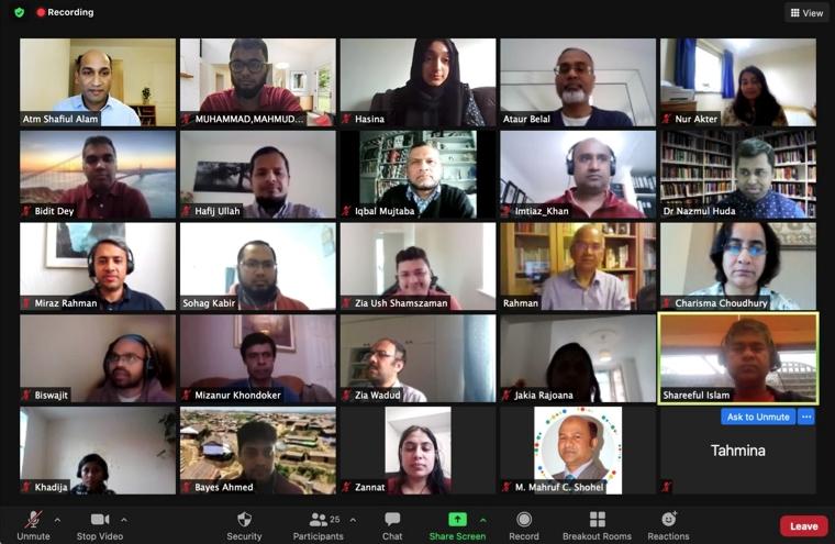 যুক্তরাজ্যে উচ্চ শিক্ষায় নিয়োজিত বাংলাদেশীদের নিয়ে নতুন সংগঠন 'বাউই' এর আত্মপ্রকাশ
