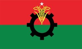 লেবানন বিএনপির কমিটি অনুমোদন