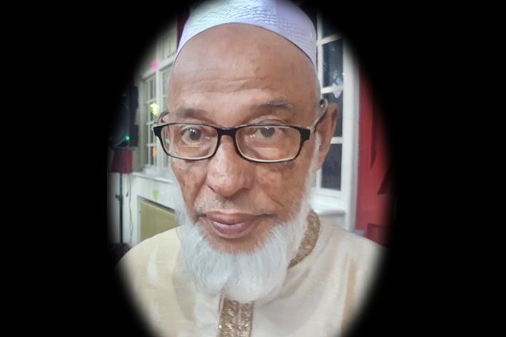 গোলাপগঞ্জের বিশিষ্ট রাজনৈতিক ব্যক্তিত্ব ডা. আব্দুর রহমানের মৃত্যুতে বিভিন্ন মহলের শোক